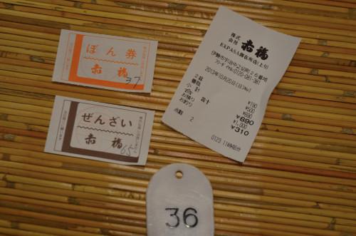 s500_DSC_3243_2011.JPG