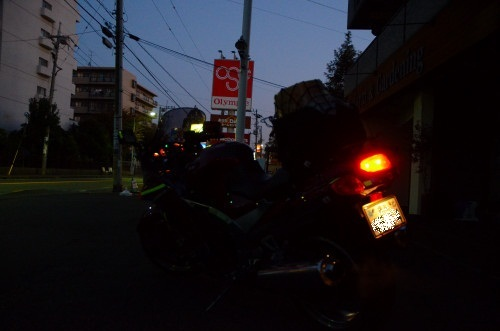 s500_DSC_3669_2270.JPG
