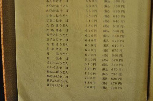 s500_DSC_7174_.JPG