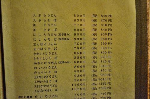 s500_DSC_7180_.JPG