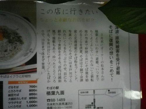 s500_IMGP4296.JPG