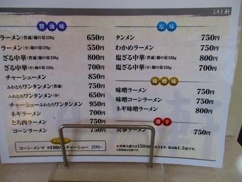s500_IMG_2011.jpg