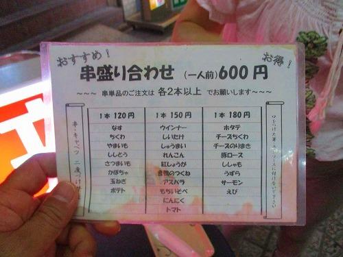 s500_IMG_3489.jpg