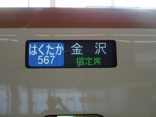 s500_IMG_3825.jpg