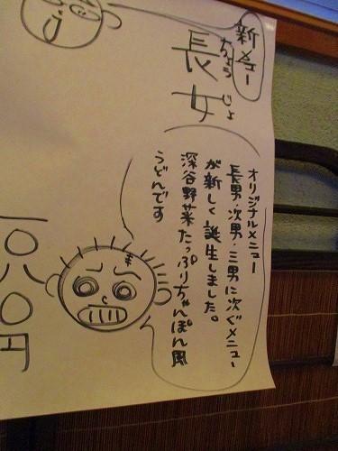 s500_IMG_4982.jpg