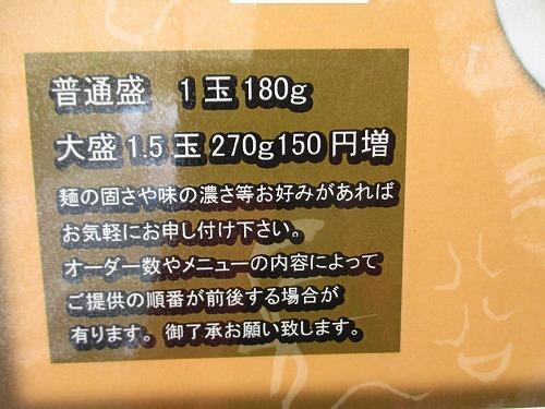 s500_IMG_5177.jpg