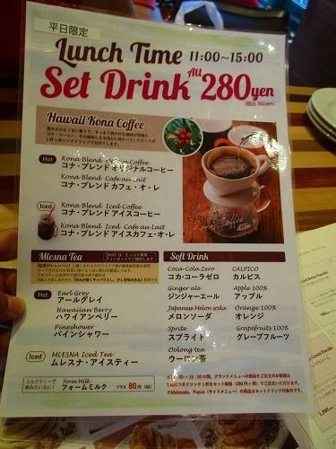 s500_IMG_5266.jpg