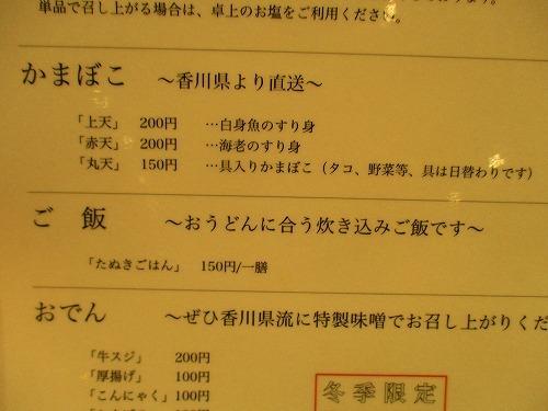 s500_IMG_5367.jpg