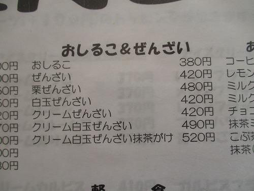 s500_IMG_5585.jpg