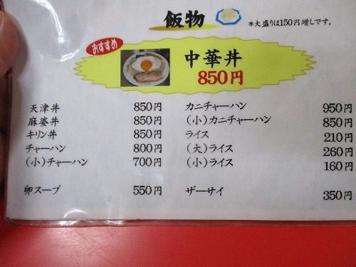 s500_IMG_8499.jpg