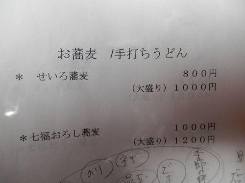 s500_P2150019.JPG