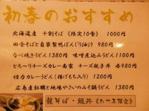 s500_P2160114.JPG