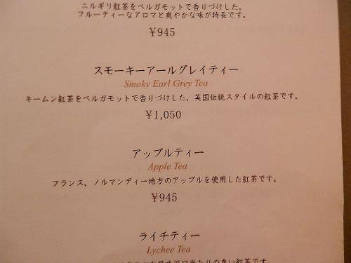 s500_P2240021_.JPG