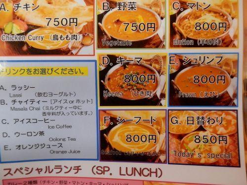 s500_P2280006_.JPG