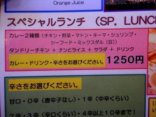 s500_P2280027_.JPG