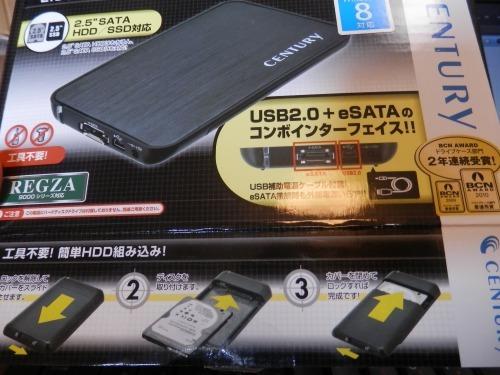 s500_P4280001.jpg