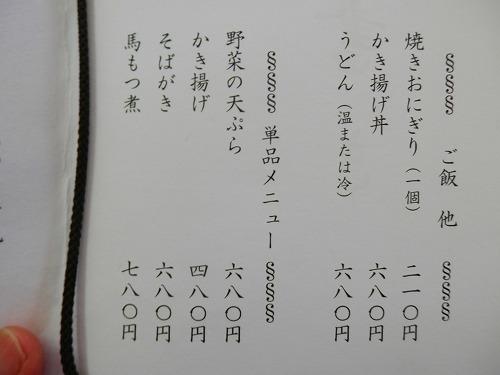 s500_P6270166.jpg