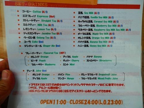 s500_PA030460.jpg