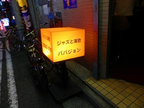 s500_PA040579.jpg