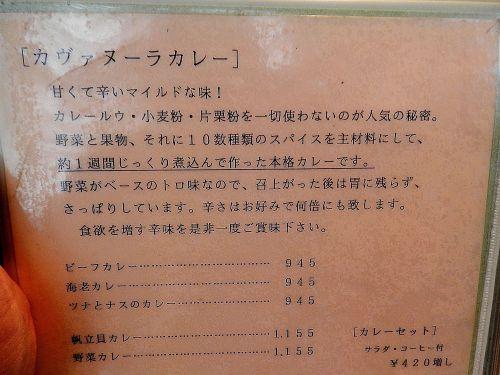 s500_PC010013_.JPG