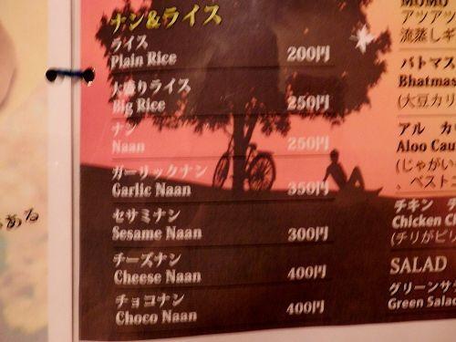 s500_PC160046_.JPG