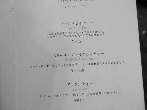 09s500__P5040837mono.JPG
