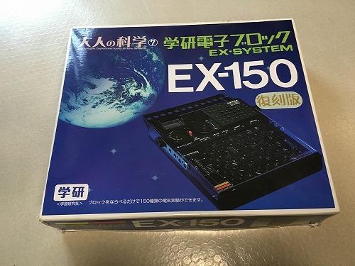xs500IMG_7224.jpg