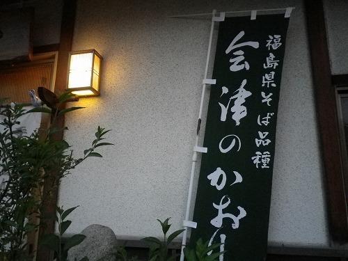 s-IMGP8819.jpg