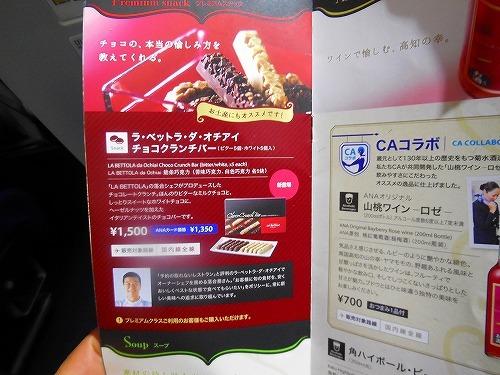 s500-DSCN0600.jpg