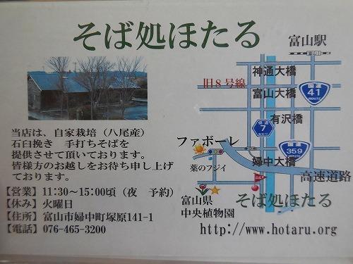 s500-DSCN0808.jpg