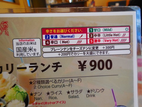 s500-DSCN1087.jpg