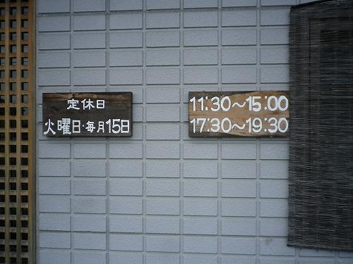 s500-IMGP1867.jpg