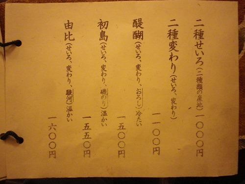 s500-IMGP1871.jpg