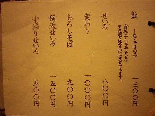 s500-IMGP1873.jpg