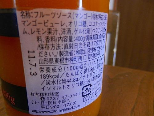 s500-P6010006hakkutsu.jpg