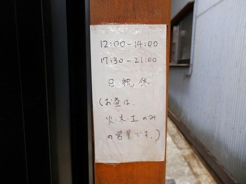 s500-P6200405.jpg