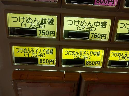 s500-P8071211.jpg