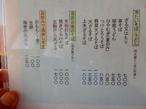 s500-PB050008.jpg