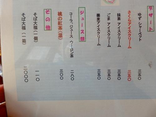 s500-PB050012.jpg