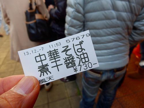 s500-PC070002.jpg
