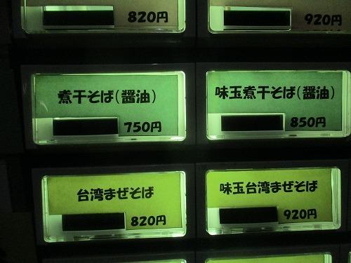 s500IMG_3596.jpg