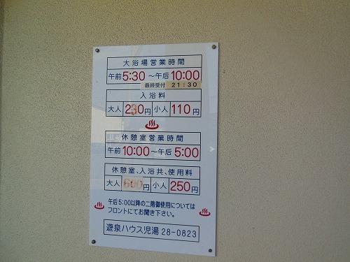 s500_DSCN2250.jpg