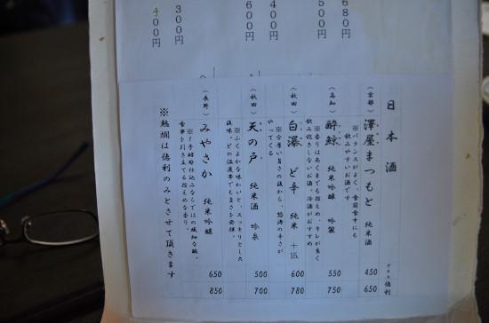 s500_DSC_3787_2181.JPG
