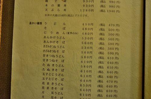 s500_DSC_7173_.JPG