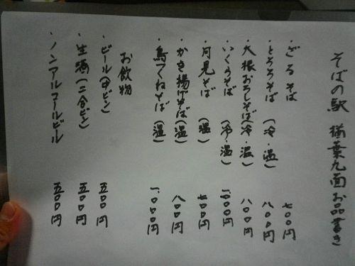 s500_IMGP4278.JPG