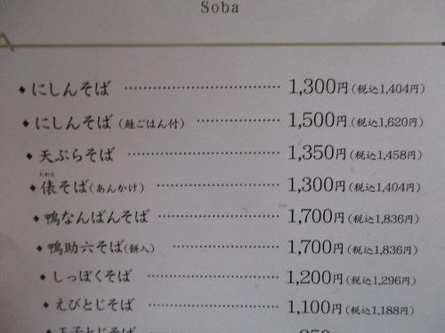 s500_IMG_0880.jpg