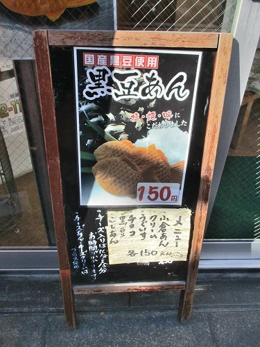 s500_IMG_2083_世田谷.jpg