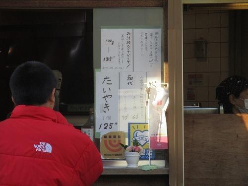 s500_IMG_2213_下高井戸.jpg