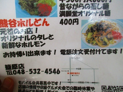 s500_IMG_8195.jpg