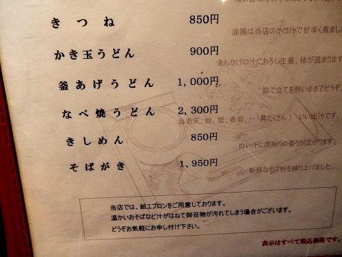 s500_P1130014_.JPG